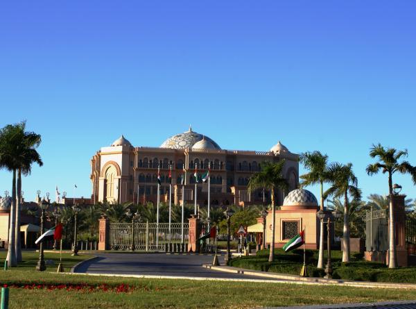 отель Эмират палас