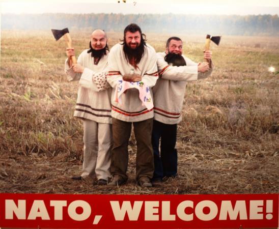 селяне празднуют