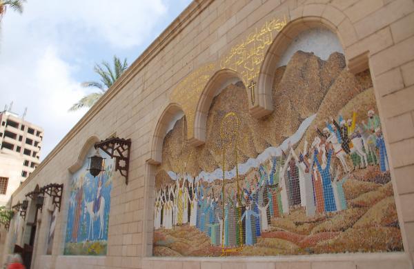 Мозаичные иконы египетских христиан.