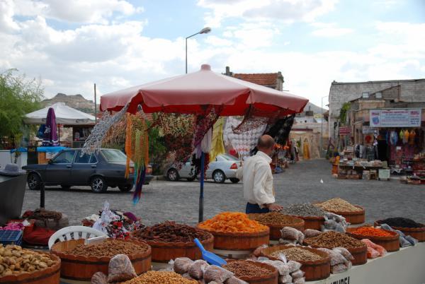 Восточный базарчик.