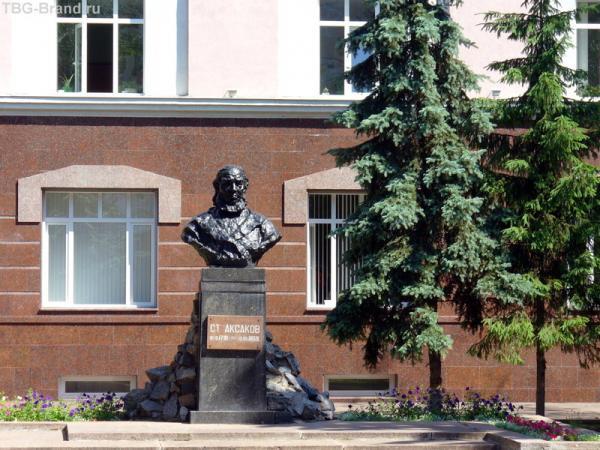 Бюст С.Т. Аксакову