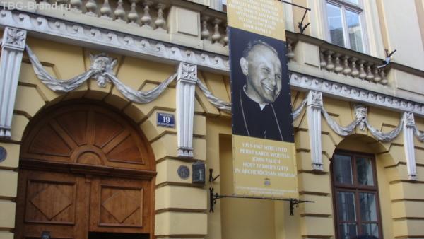 Дом где жил Иоанн Павел ІІ. Поляки очень этим гордятся
