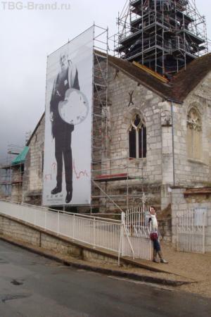 Церковь Живерни