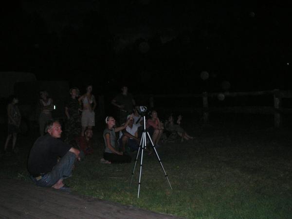"""""""Зрительный зал"""". Наблюдаем солнечное затмение."""