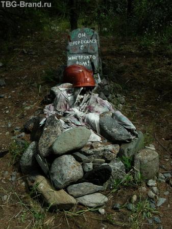 памятник нерадивому туристу