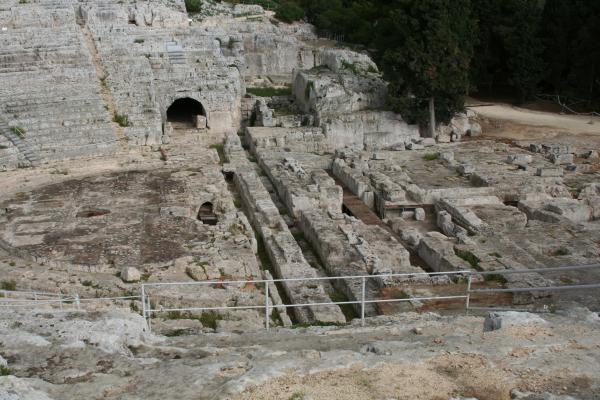 Сиракузы