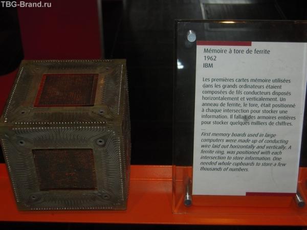 Экспонат музея информатики
