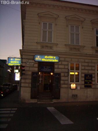 Замечательный австрийский кабачок, музыка национальная...мило..