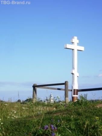 Крест на Александровой горе.