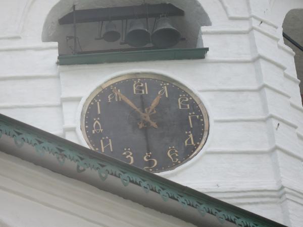 Часы в кремле