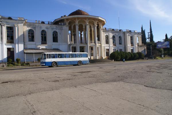 Автовокзал Новго Афона