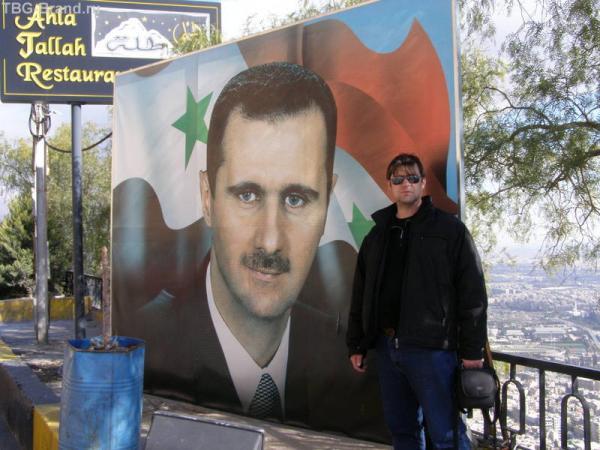 Я и Башар Асад