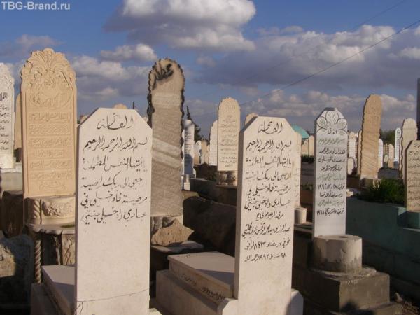 Дамасское кладбище