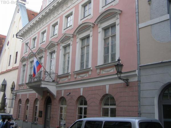 Российское посольство. Траур