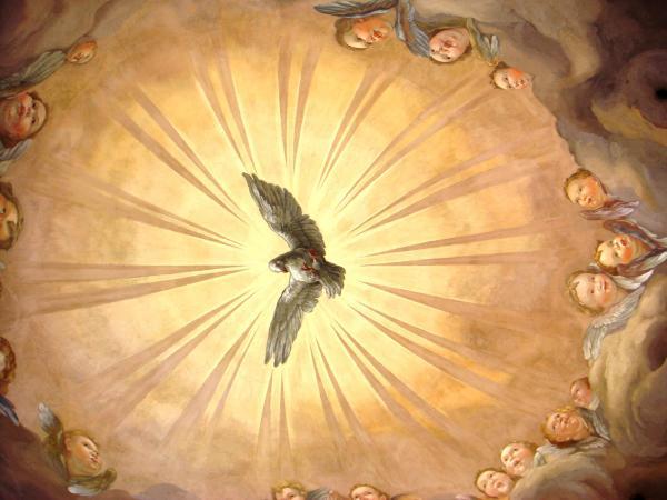 Хранитель неба