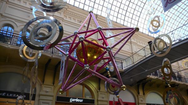 Колечки, звездочка и шарики