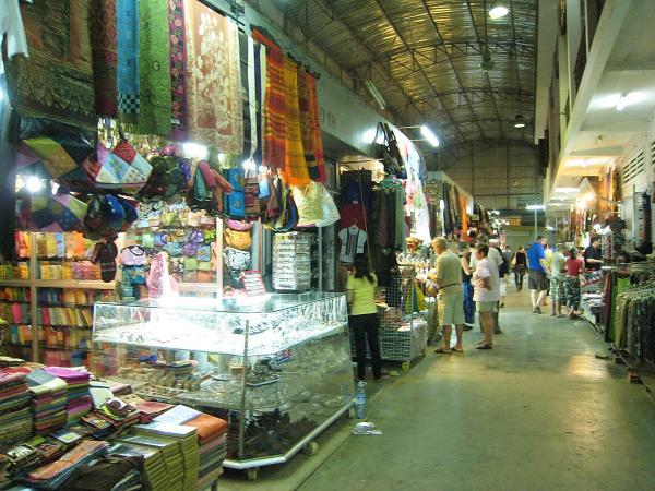 На центральном рынке