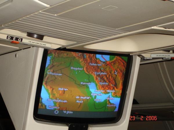 Летим в Индию