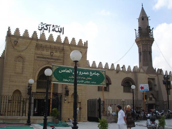 Мечеть Амр Аол