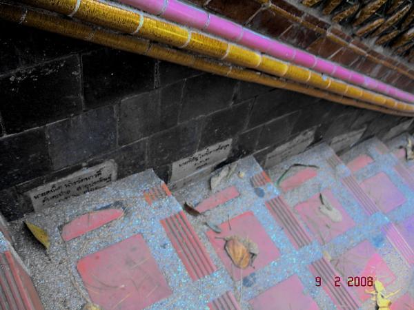 Погребения в ступенях лестницы Нагов