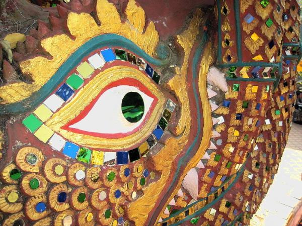 Глаз Нага