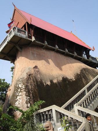 Ват Пном Кулен