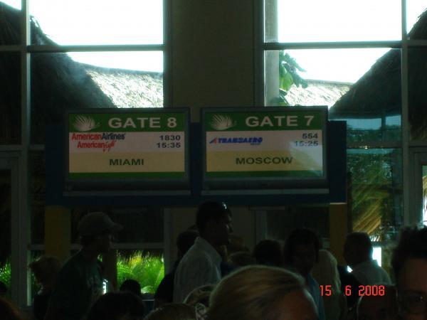 Куда бы полететь?