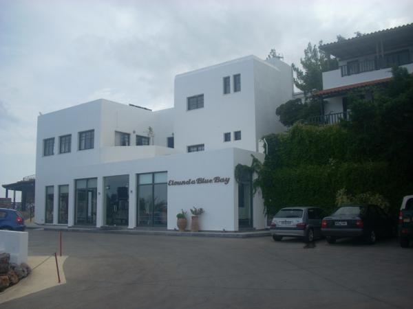 Отель, главный вход