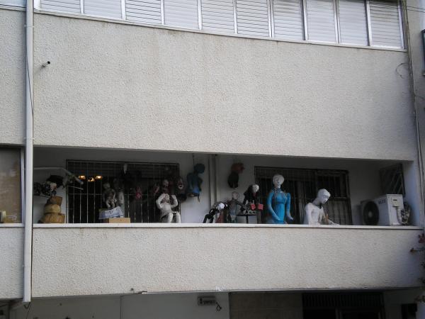 Чужой балкон