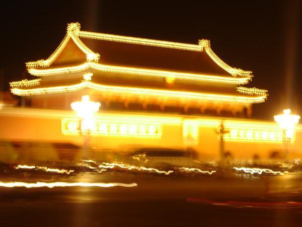 площадь Тянь-ань-Мэнь3
