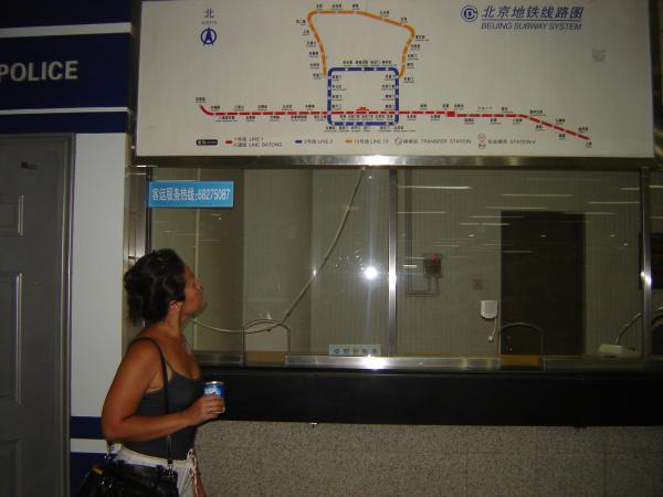 пекинское метро1