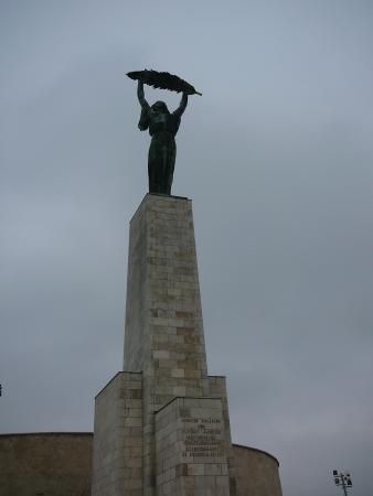 местная статуя Свободы