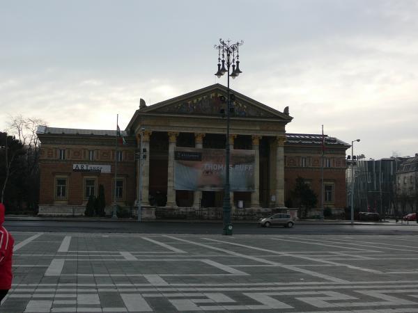 еще музей