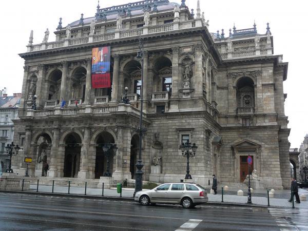 Опера