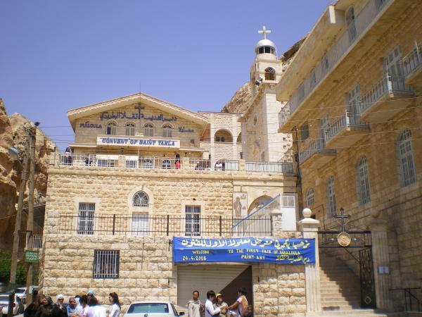 Монастырь святой Феклы в Маалюле