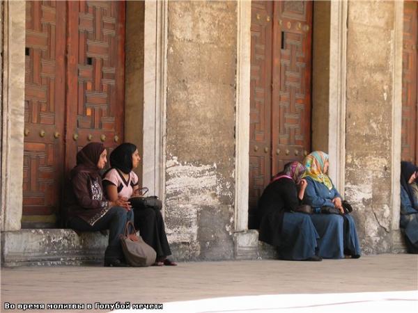 Во время молитвы в Голубой мечети