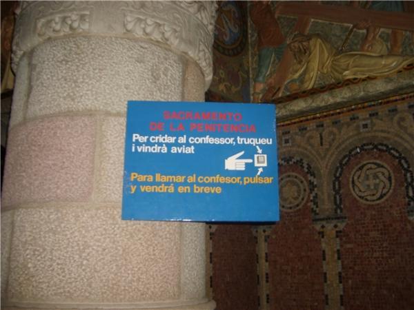 в Храме Св.Сердца (Тибидабо)