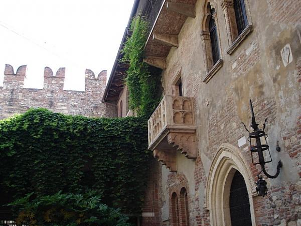 Балкончик Джульетты