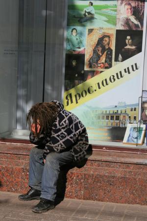 Плачь ярославцев. Рэп-опера