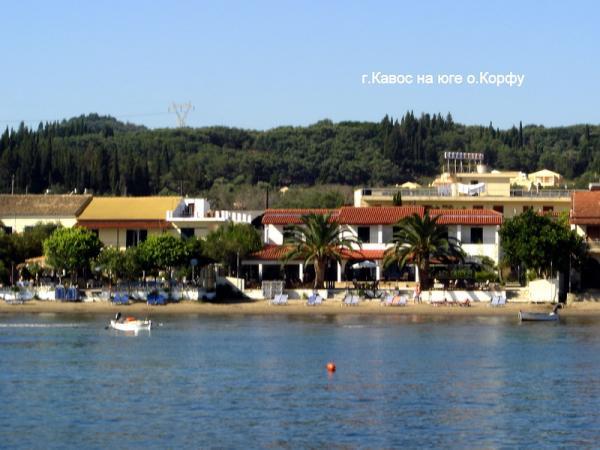 47 Городок Кавос на юге Корфу