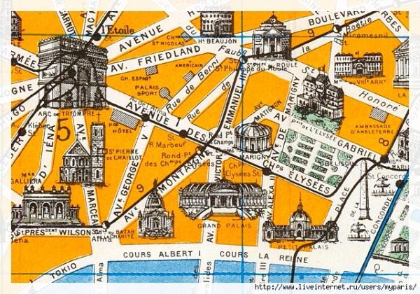 """Бульвар до сих пор сохранил свое прежнее название """"Путь Королевы"""" (фр. Cours la Reine). Найдите его на этой карте 1926г."""