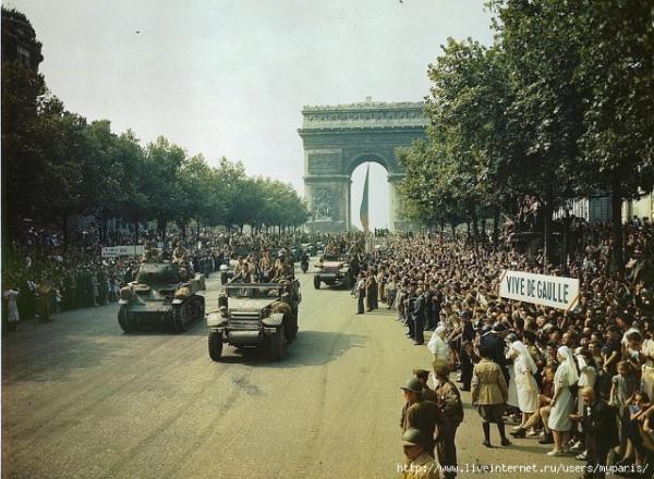 Когда вся Франция встречала генерала де Голля, прокатившегося по Елисейским полям на американском Виллисе...