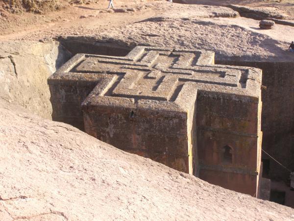 Храм Георгия Победоносца в Лалибеле