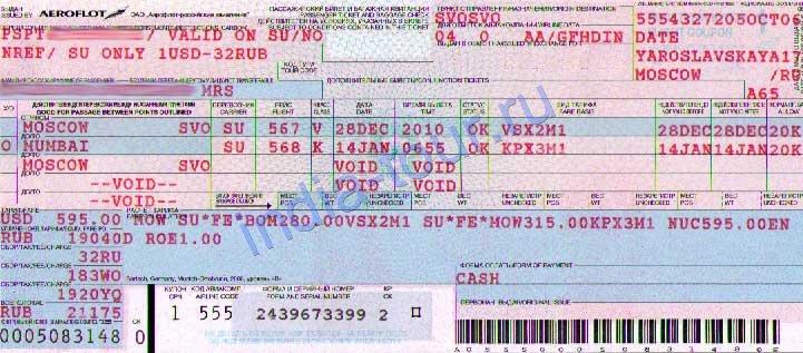 Авиабилеты киев египет цена