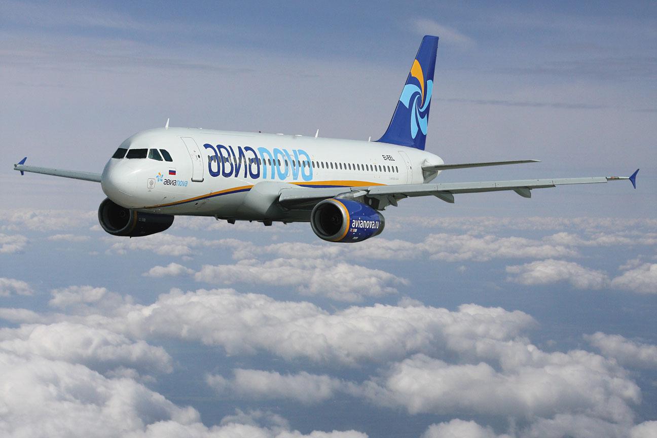 Дешевые авиабилеты в Боржоми Купить авиабилеты
