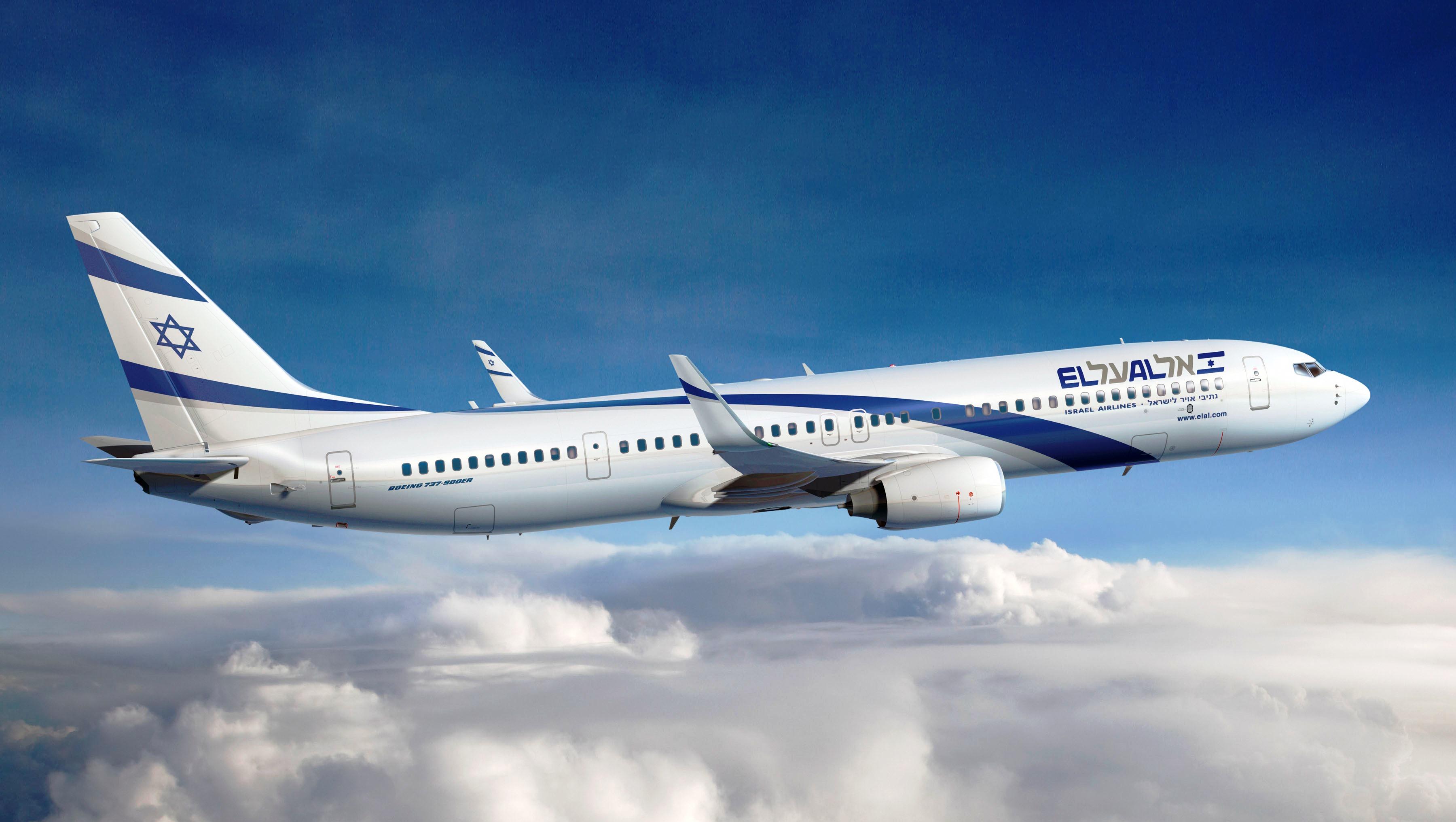 Билеты на самолет израиль эль аль билеты на самолет из бегишево