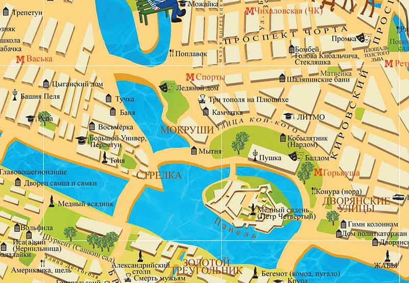 Конкурсы в санкт петербурге фестивали