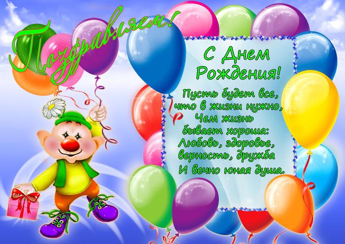 Смс поздравления любимому сыну с днем рождения