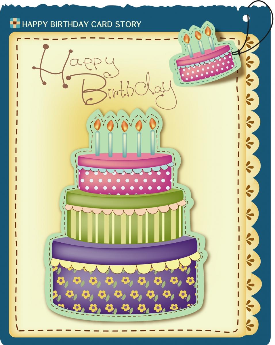 Оформление поздравления с днем рождения на бумаге а4
