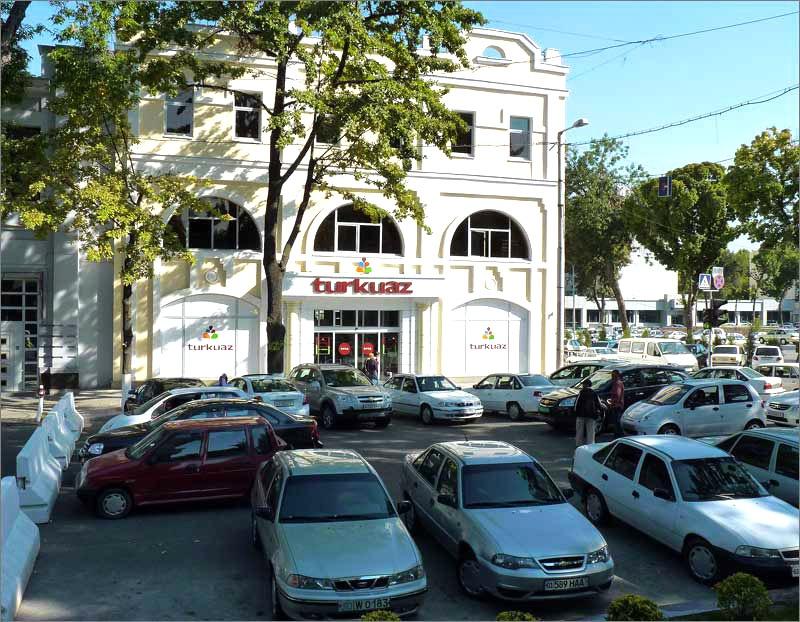 http://www.tourblogger.ru/sites/default/files/u29097/12873296_magaz2.jpg